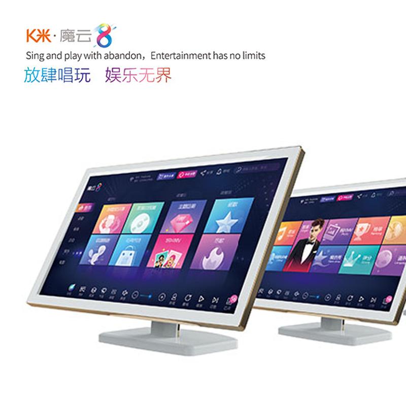 视易-K米魔云8 互联网云娱乐点歌系统